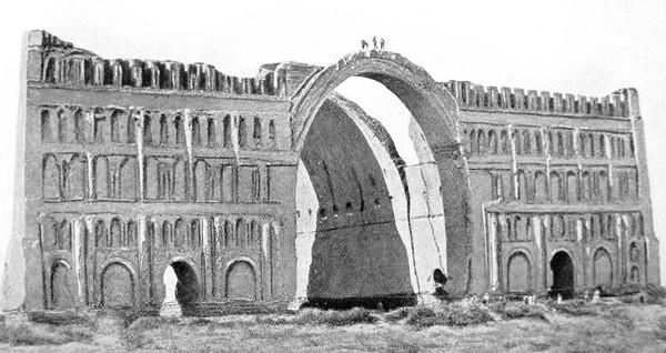 Photograph of a Sasanian iwan at Ctesiphon, photograph 1864, Wonders of the Past vol. 2
