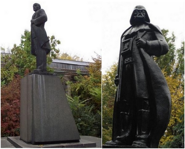 Dumskaya Lenin Vader