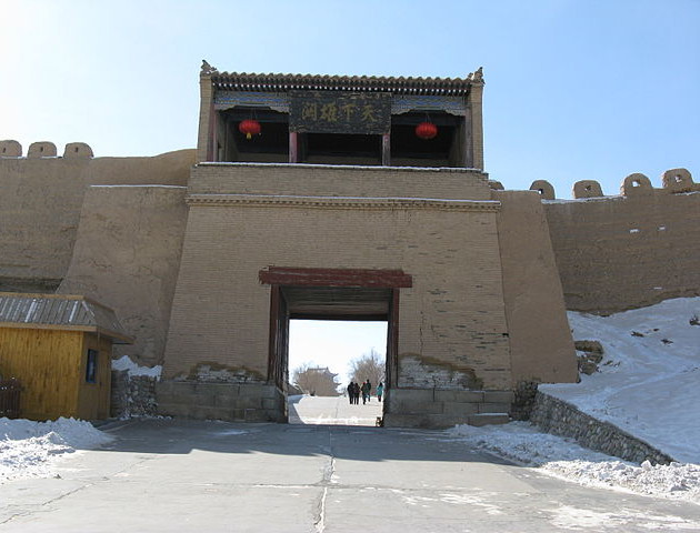 Jiayu Gate, photograph by Emcc83 via Wikimedia