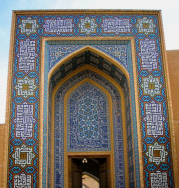 Iwan of Jame mosque, photograph by elishka via Wikimedia (Yazd, Iran; 14th c.; glazed tile)