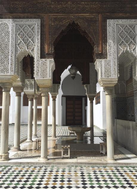 TheBigStory al-Qarawiyyin Fountain Samia Ezzarrouki 460x