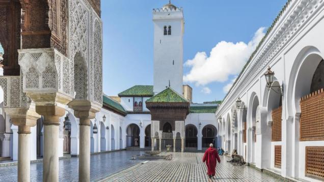 TheNewArab al-Qarawiyyin Library Courtyard 479