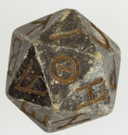 Icosahedron via Metropolitan Museum of Art (Egypt, currently Metropolitan Museum; 2nd c. BCE - 4th c. CE; serpentine)