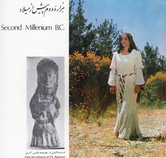 Tumblr Non-West Hist Persian Iranic 2nd Millenium BC