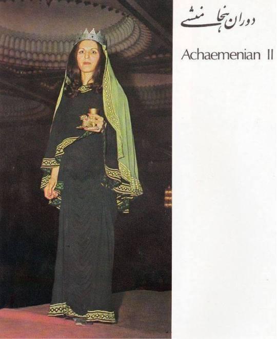 Tumblr Non-West Hist Persian Iranic Achaemenian