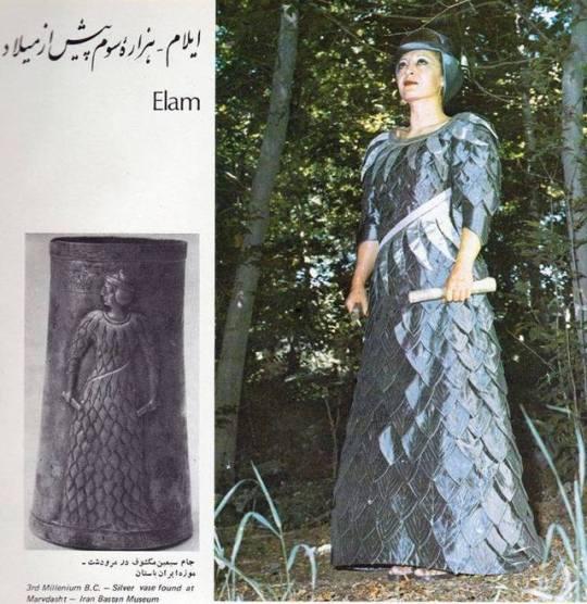 Tumblr Non-West Hist Persian Iranic Elam