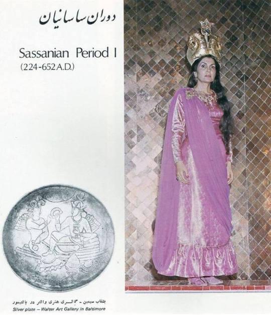 Tumblr Non-West Hist Persian Iranic Sassanian