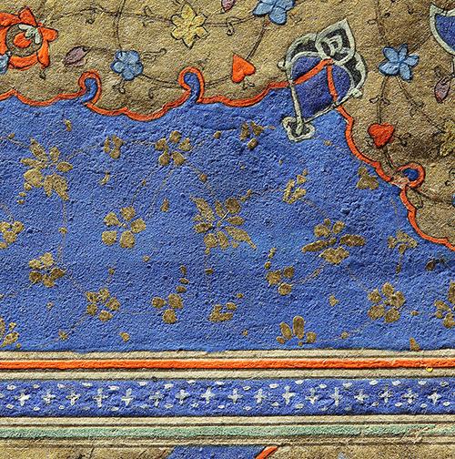 Bodleian Libraries Ultramarine Detail Bodl MS Arab d98 fol1b