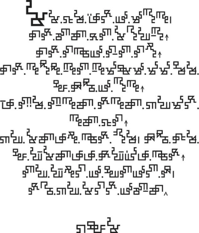 Endangered Alphabets Mandombe-script-example Sm