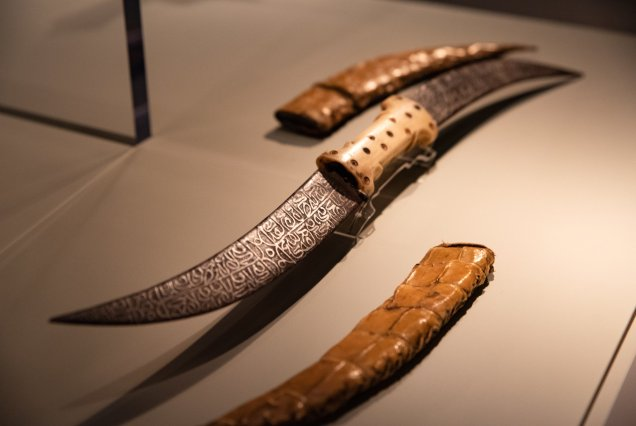 Smithsonian African Art Iron Exhibit Double-bladed Dagger