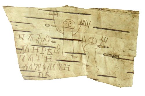 Tumblr Erik Kwakkel C13th Novgorod Birch Bark Drawing
